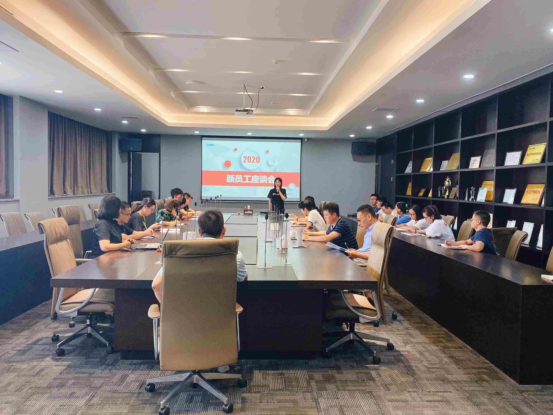 蓝必盛-企业会议室