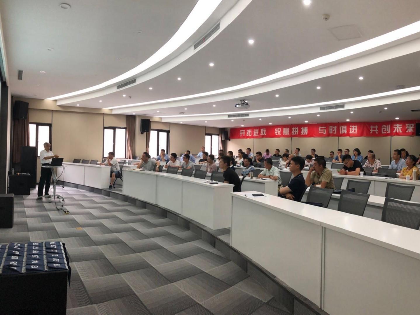 蓝必盛-企业培训教室