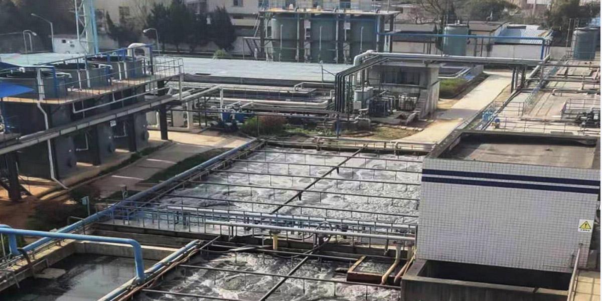 陕西汉江药业与蓝必盛合作生产废水处理案例
