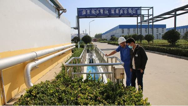 蓝必盛环保告诉您有机磷农药废水如何处理?
