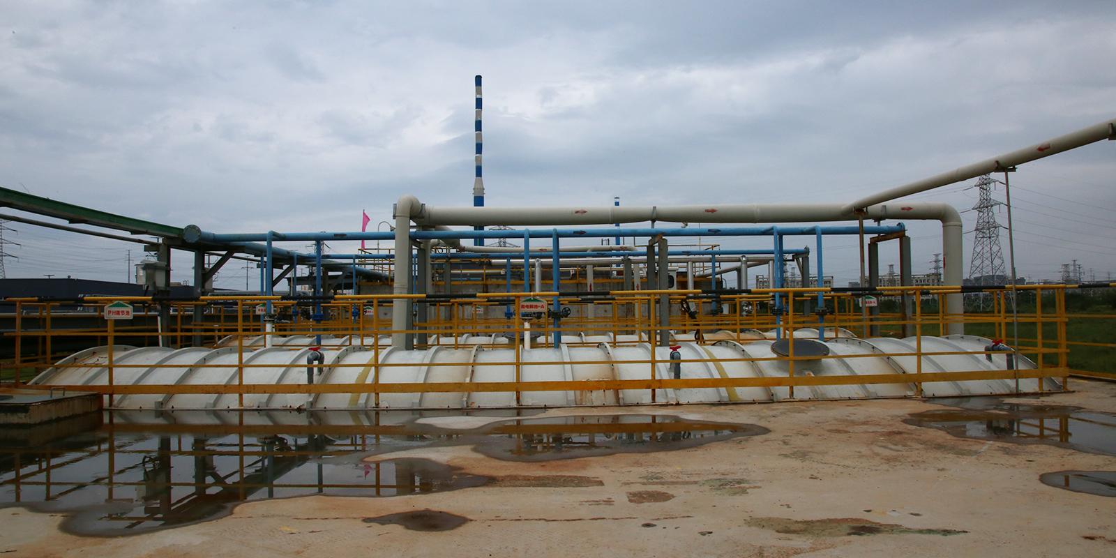 山东福尔与蓝必盛合作化工废水处理工程案例