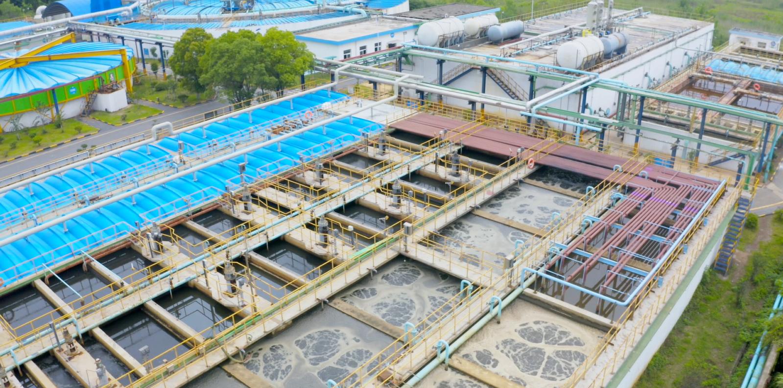安徽华星化工与蓝必盛合作农药废水处理案例