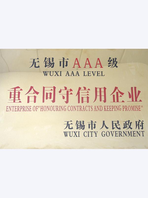 蓝必盛-环境服务认证证书