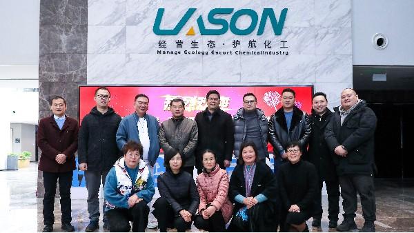 """蓝必盛""""创新聚合,共谋发展"""":侨界青年企业家沙龙"""