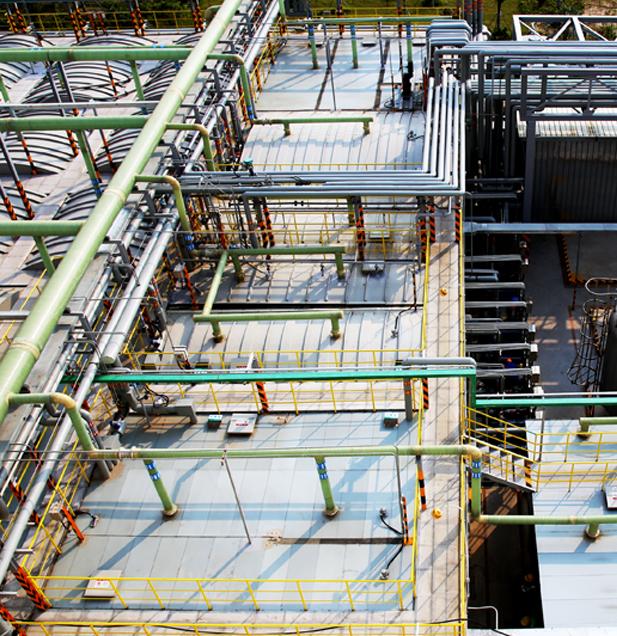 高氨氮废水