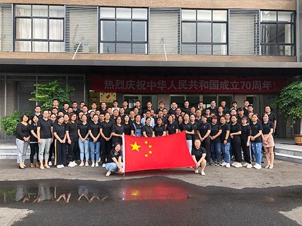 蓝必盛-团队国庆活动