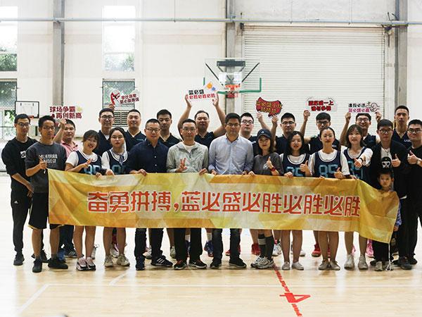 蓝必盛-团队篮球赛