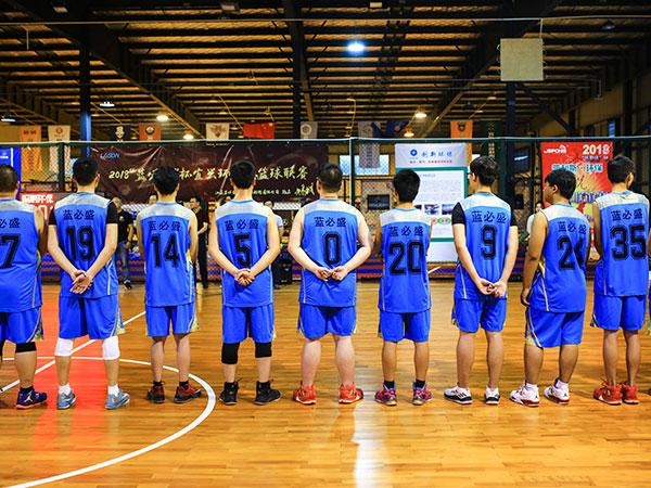 蓝必盛-团队篮球队员