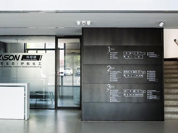 蓝必盛-企业科研楼