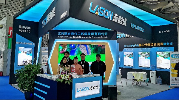 蓝必盛亮相第20届世界制药原料中国展